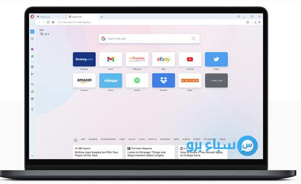 تحميل متصفح اوبرا  للكمبيوتر و الأندرويد والأيفون 2021