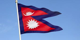 Bendera Nepal, Bendera Teruni, Fakta, Fakta Unik, Menarik