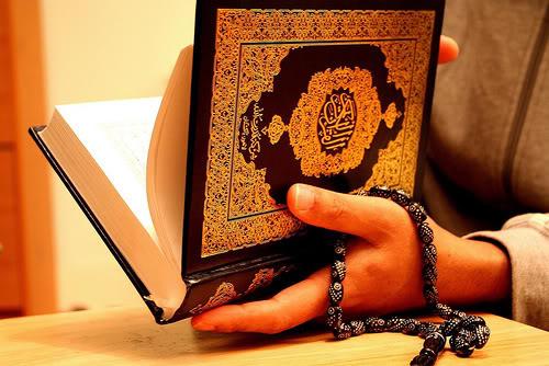 tips khatam al-quran