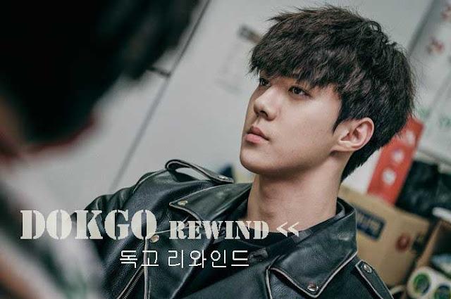 Drama Korea Dokgo Rewind