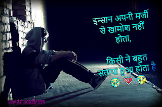 image,sad,love,status
