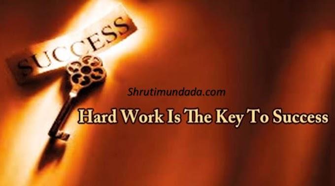 Hardwork is the key to Success- मेहनत सफलता की कुंजी है