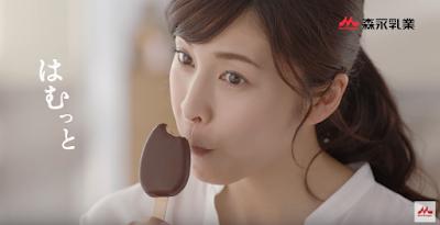 3. Yuko Takeuchi