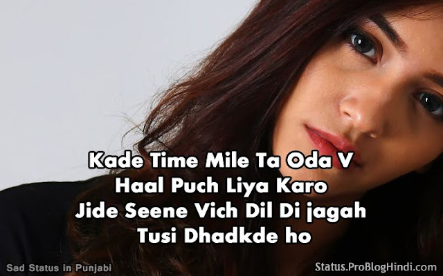 punjabi sad status for girls
