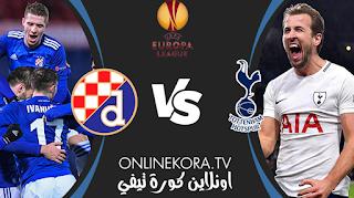 مشاهدة مباراة توتنهام ودينامو زغرب بث مباشر اليوم 11-03-2021 في الدوري الأوروبي