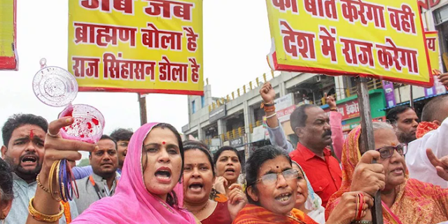 SC/ST एक्ट | बीजेपी की रणनीति: सवर्ण पदाधिकारी विरोध को ठंडा करेंगे | MP NEWS