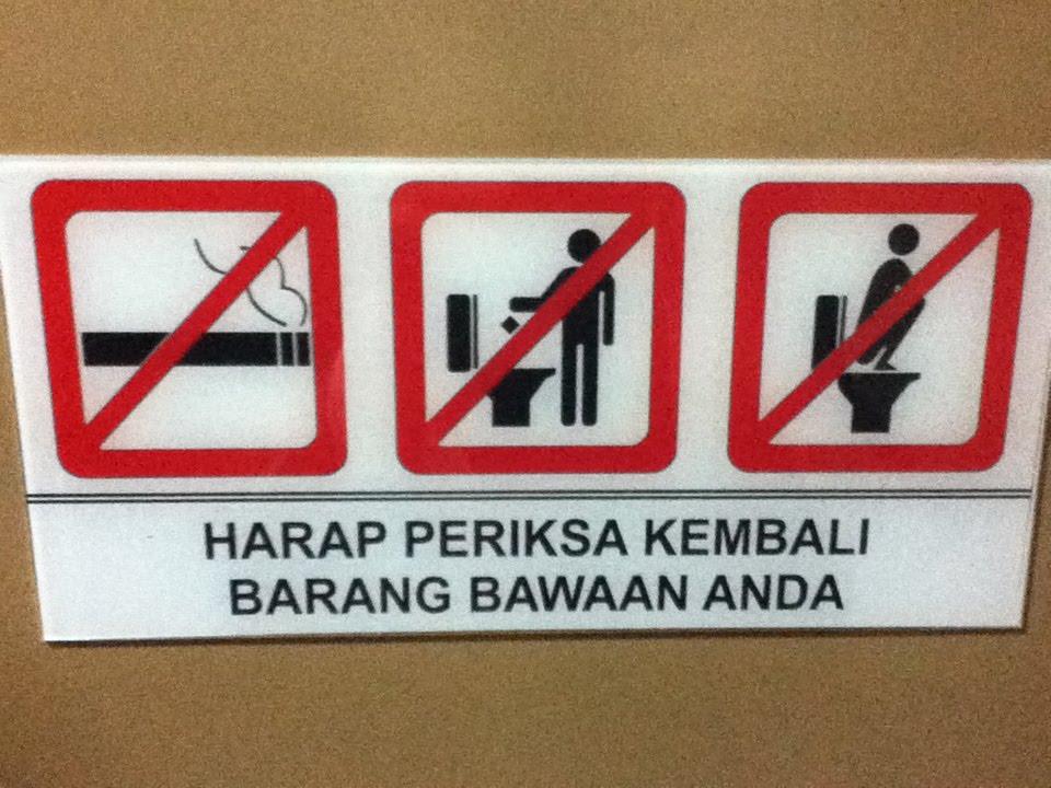 Boss News: Toilet Rules