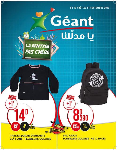 catalogue geant tunisie aout septembre rentree scolaire 2019