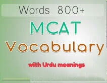 THIS is MDCAT vocab with Urdu meanings