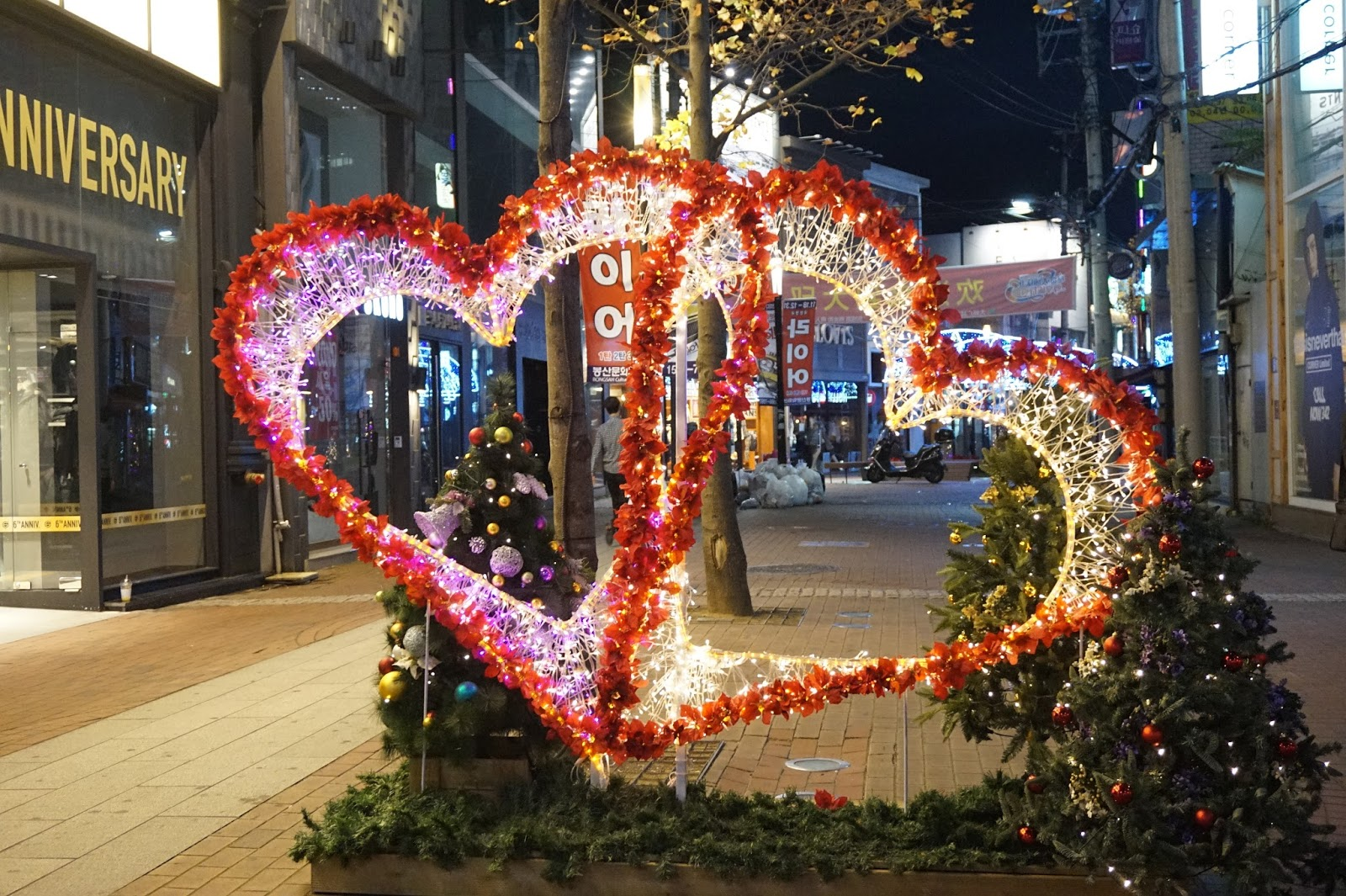 Christmas In Korea.Magical Destinations For 2015 Christmas With Lights And