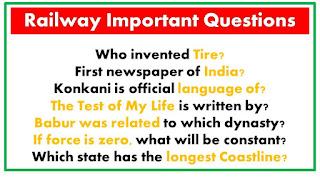 General Knowledge Important Questions for Railway Group D SSC Exams