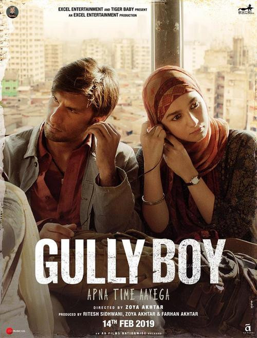 Gully Boy 2019 Hindi Movie 450MB BluRay ESubs Download