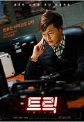 Sinopsis Film Korea Trick (2016)