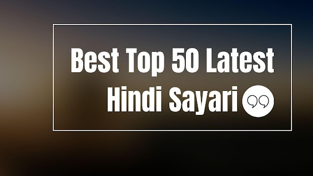 Best Top 50 Latest Hindi Sayari | Hindi Status Quote