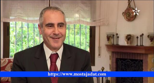 أكاديمي مغربي ضمن المجلس الأعلى للأبحاث بمدريد