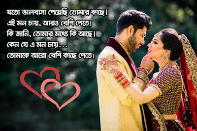 Love Picture Download