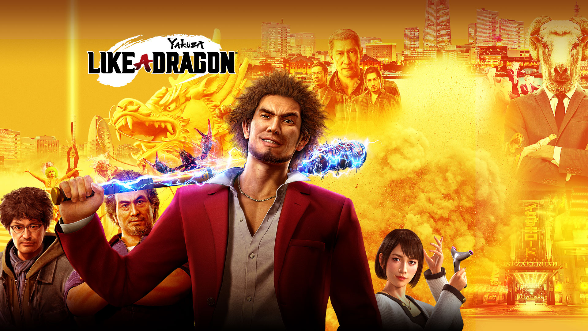 Day 1 patch size for Yakuza: Like a Dragon revealed