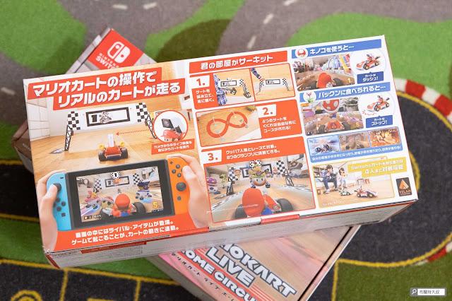 【遊戲】任天堂 AR 競速玩起來《瑪利歐賽車實況:家庭賽車場》 - 盒裝背面大概說明了進行遊戲前的準備