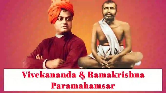 Swami Vivekanandan   Sree Ramakrishna Paramahamsar  in Malayalam