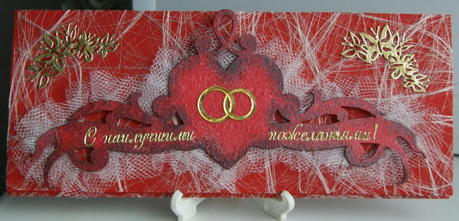 Анимированные открытки с рубиновой свадьбой