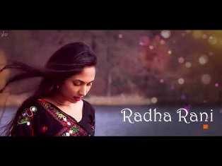RADHA RANI Lyrics - Suprabha KV