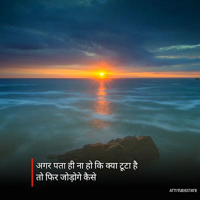 sad bio for whatsapp in hindi