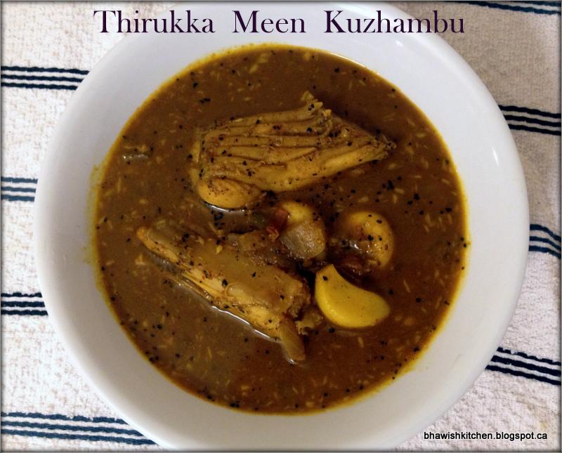 fish kulambu youtube