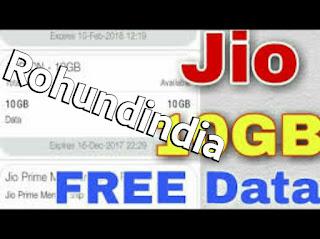 Jio Free Data Tricks 2020 | Get Free Upto 10GB Jio Data For All User