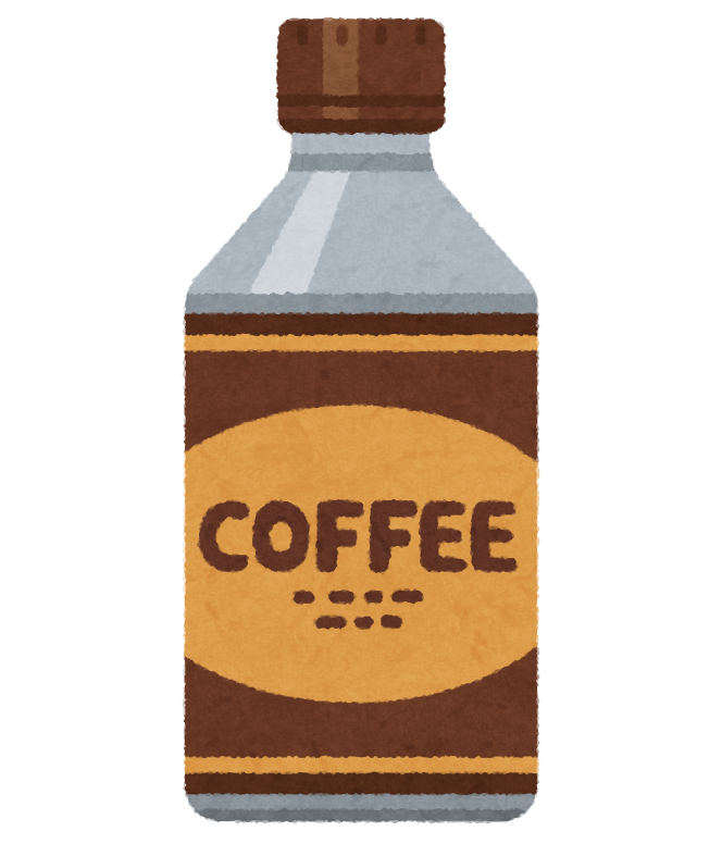 dring_bottlecan_coffee.png (664×776)