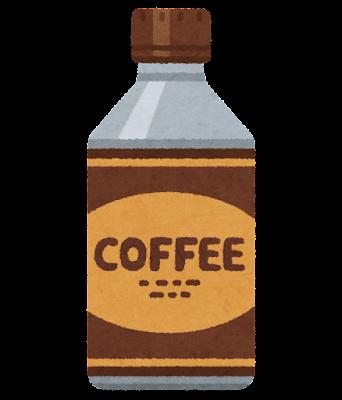 ボトル缶コーヒーのイラスト