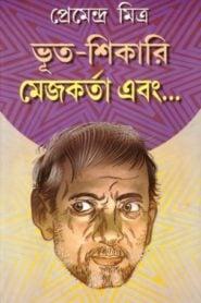 Bengali detective story pdf