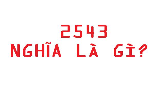 2543 thai lan