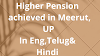 EPs 95 pension 2020 | Higher pension achieved in Meerut EPFO