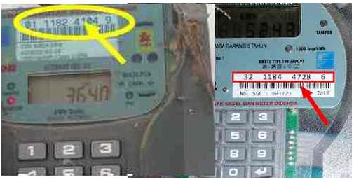Cara Melihat ID Listrik Yang Hilang atau Lupa Nomornya