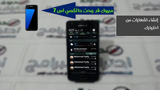 محمد توفيق مؤسس مدونة احتراف البرامج Mohammed Tawfiq Ehtraf Al Bramj