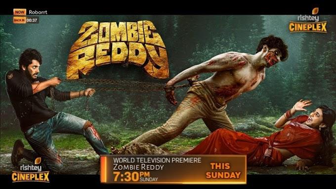 Zombie Reddy Full Movie Hindi Dubbed Release Date, Teja Sajja, Anandhi