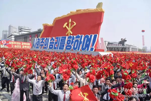 People Procession Towards Socialist Victory