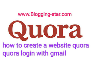 quora login with gmail in hindi