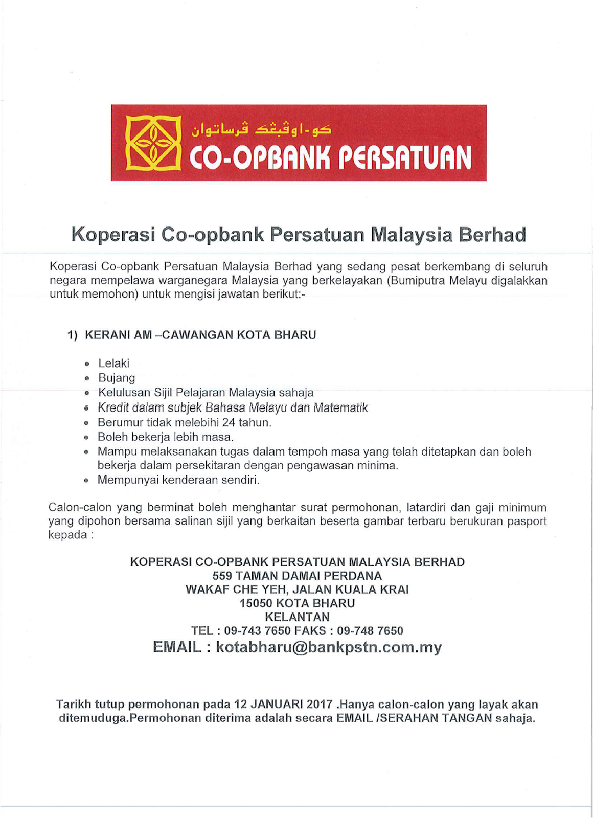 Jawatan Kosong Pemandu Lori Gdl Johor Bahru Jawat Koso