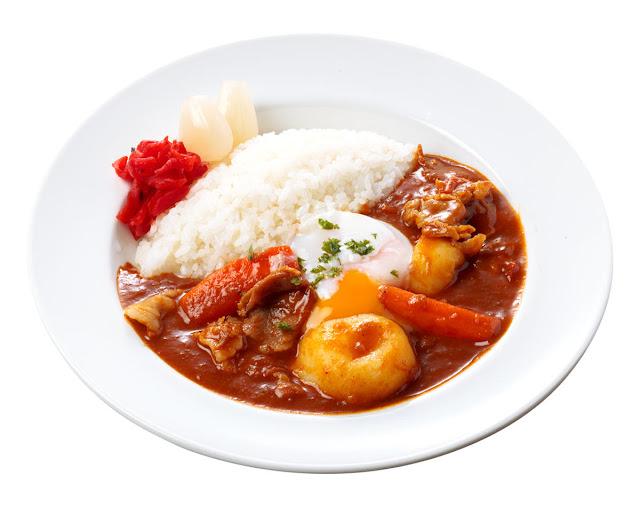 Wieprzowina Curry Akari z ryżem