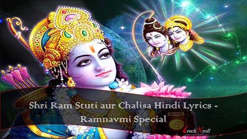 Shri-Ram-Stuti-aur-Chalisa-Hindi-Lyrics-Ramnavmi-Special