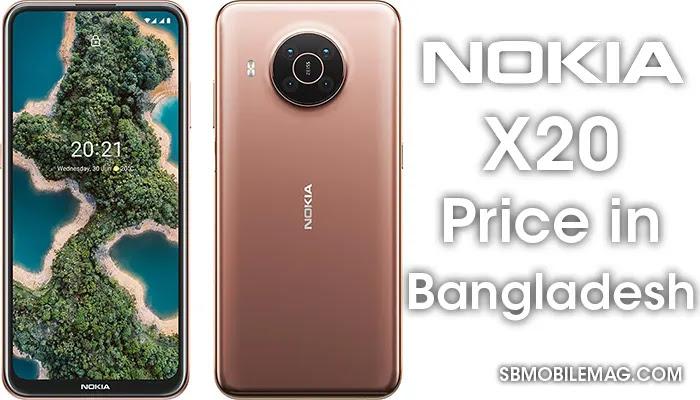 Nokia X20, Nokia X20 Price, Nokia X20 Price in Bangladesh