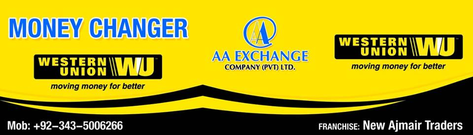 People From All Over Stan Can Transfer Money Forex Exchange Companies In Their Relatives Around The World Through Our Branches