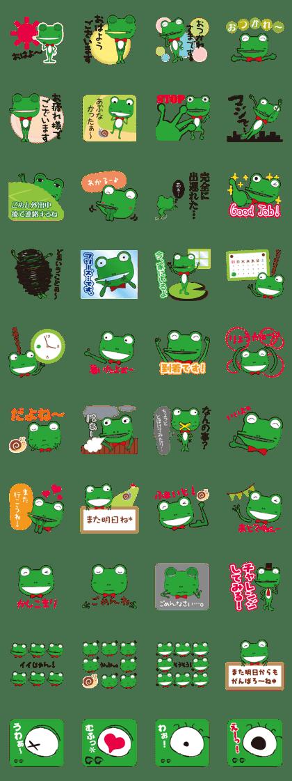 Frog Baron_2
