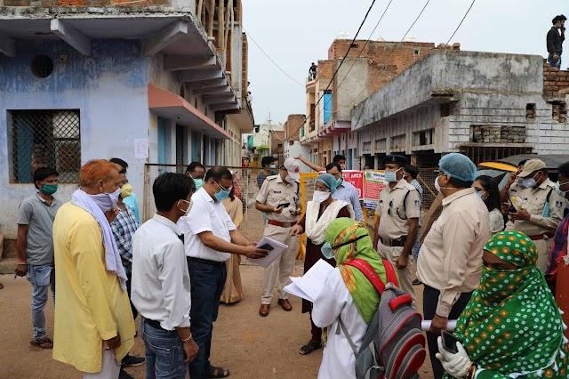 शिवपुरी: कलेक्टर एवं पुलिस अधीक्षक ने किया कंटेनमेंट एरिया का निरीक्षण