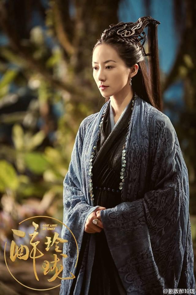 Lost Love in Times Han Xue