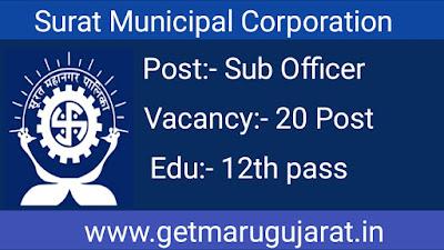 smc sub officer recruitment, surat municipal corporation recruitment