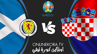 مشاهدة مباراة كرواتيا وإسكوتلندا القادمة بث مباشر اليوم  22-06-2021 في بطولة أمم أوروبا