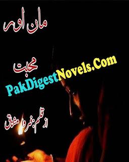 Maan Aur Mohabbat Novel By Farwa Mushtaq Pdf Free Download