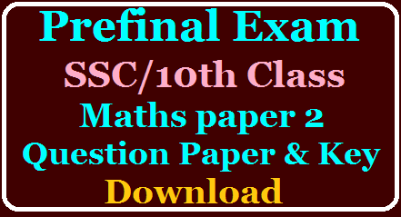 SSC / 10th Class Mathematics Paper 2 Prefinal Exam Question Paper and Answer Key Download /2020/03/SSC-10th-Class-Maths-Paper-2-Prefinal-Exam-Question-Paper-and-Answer-Key-Download.html